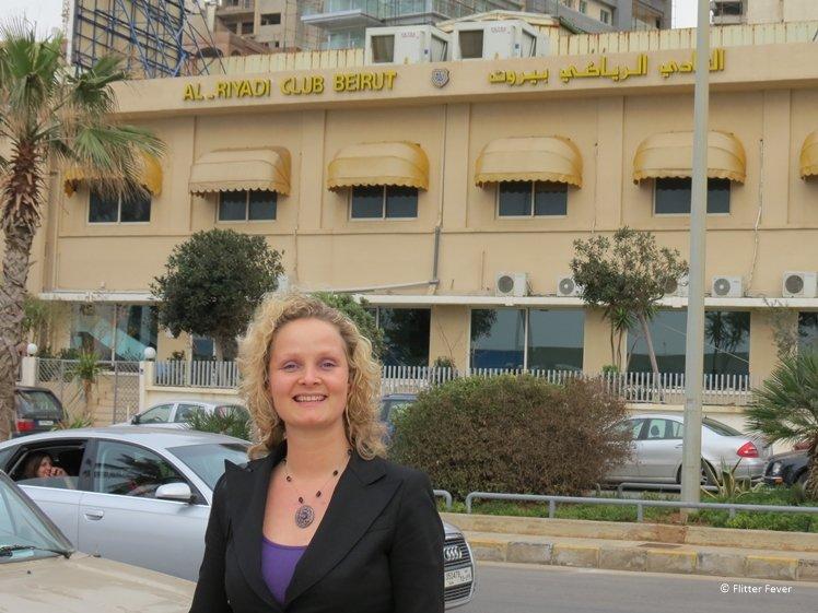 Al Riyadi Club Beirut - basketball club at General de Gaulle Ave