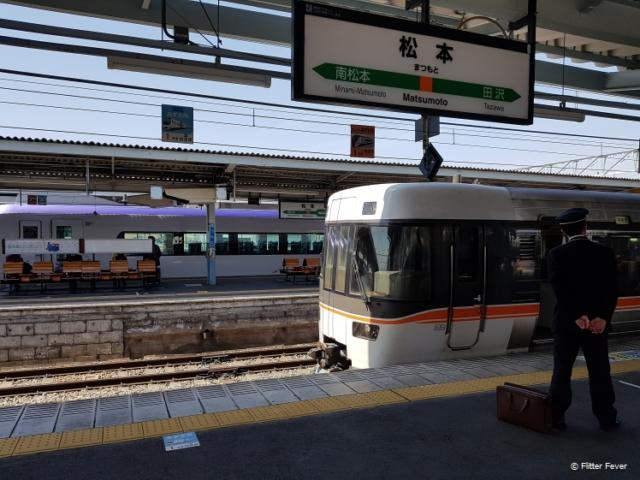 Express train arriving at Matsumoto Station