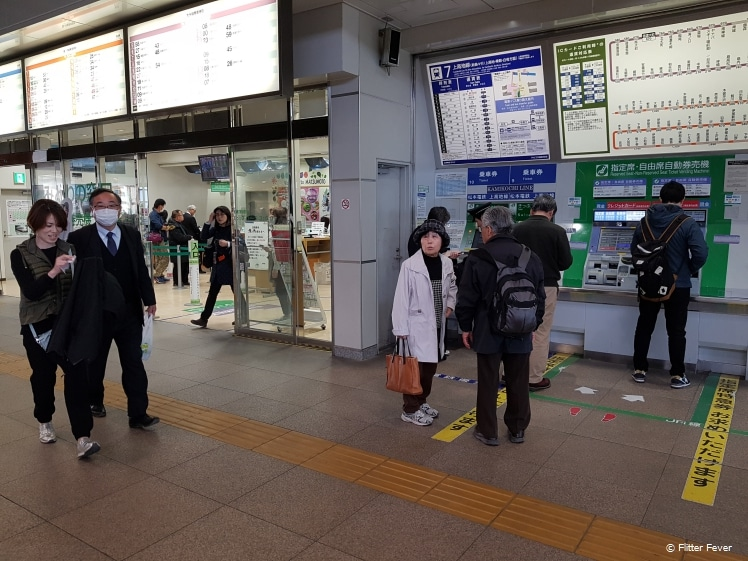 JR ticket office (left) and ticket machines (right) @ Matsumoto Station