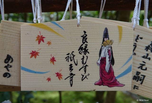 Prayer plates at Gio-ji moss temple, near Arashiyama bamboo forest in Kyoto