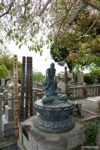 Adashino Nenbutsu-ji temple and graveyard in Kyoto
