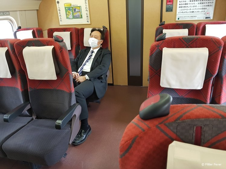Shinkansen interior Japanese high speed train steats