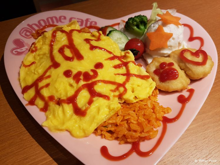 Bunny eggs @Home maid cafe Tokyo