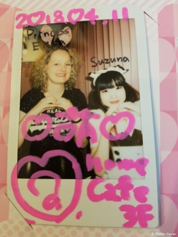 I am treated like a Princess @Home maid cafe Tokyo