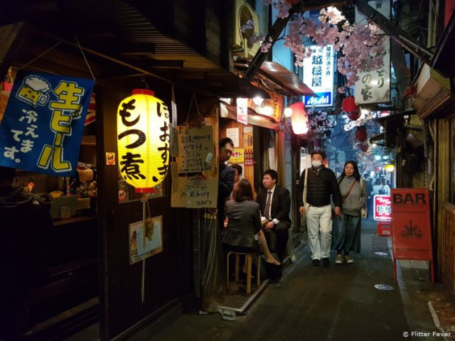 Tiny Alley Tokyo