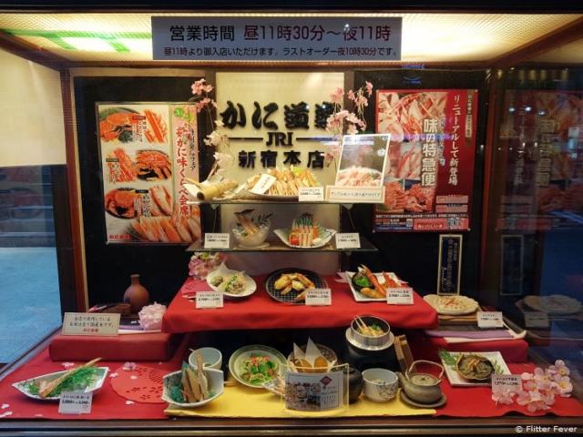 Typical Japanese restaurant window display in Shinjuku