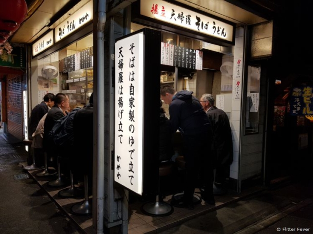 Yakitori Alley Memory Lane Shinjuku Tokyo