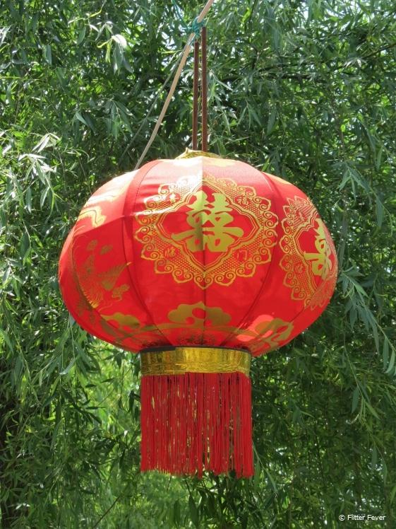 Chinese street lantern in Zhujiajiao
