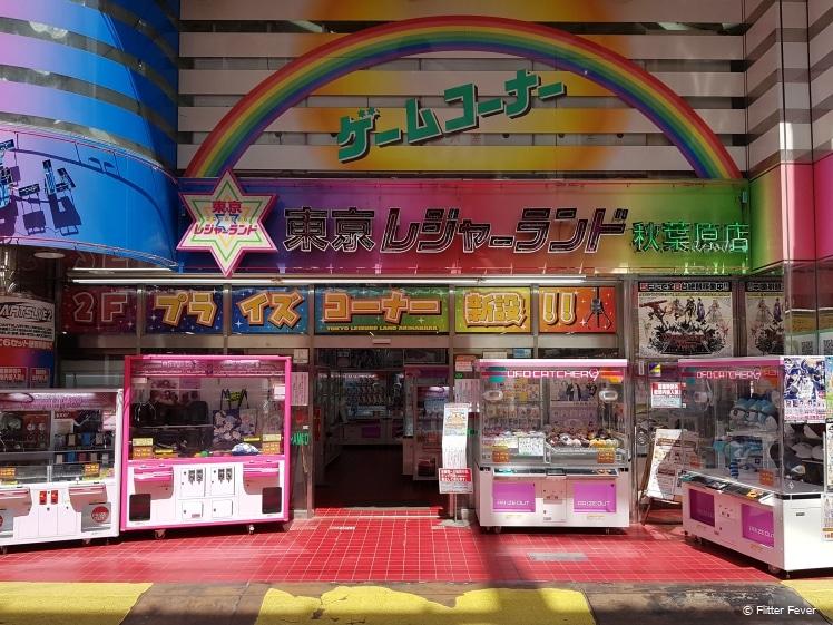 Game arcade in Akihabara, Tokyo
