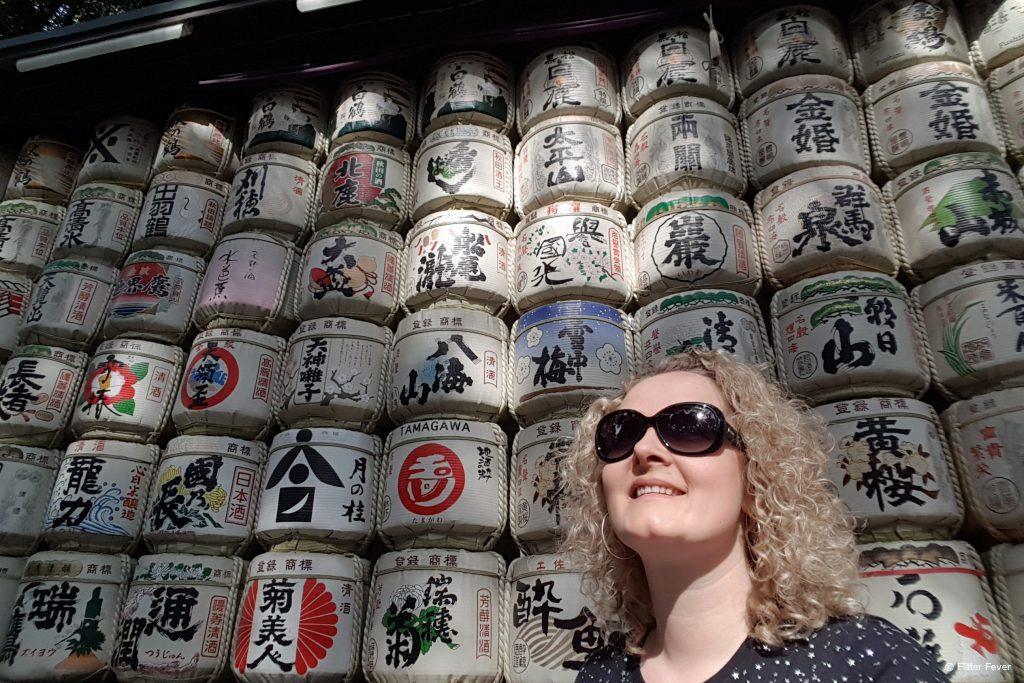 Sake barrels wrapped in straw in Yoyogi Park Tokyo