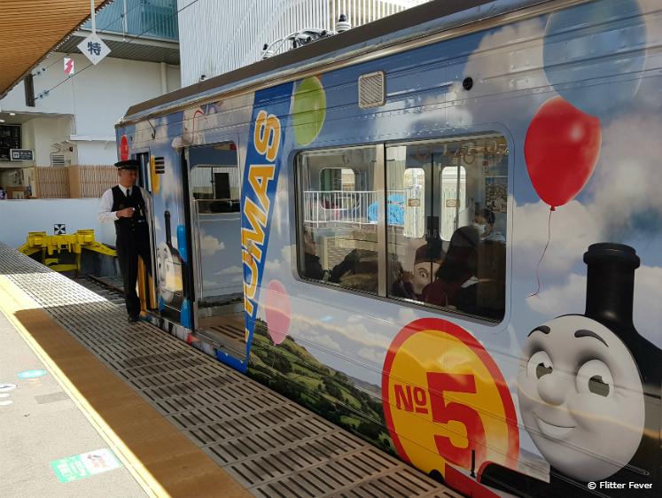 Board the fun train in Japan