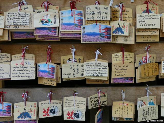 Ema are small wooden plaque worshippers write prayers or wishes on