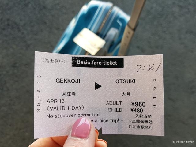 Gekkoji to Otsuki train ticket Japan