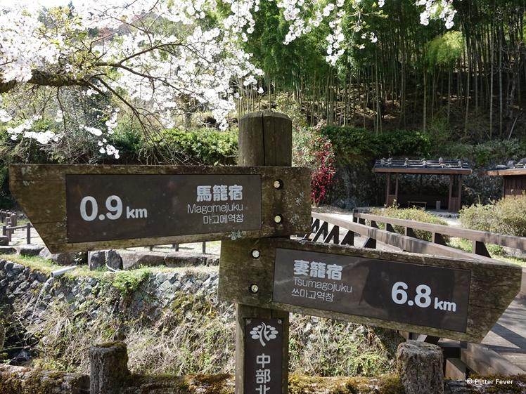Road signs Magome Tsumago