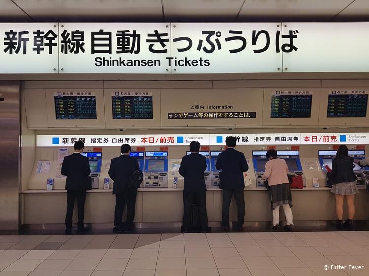 Shinkansen Ticket machines at train station in Japan