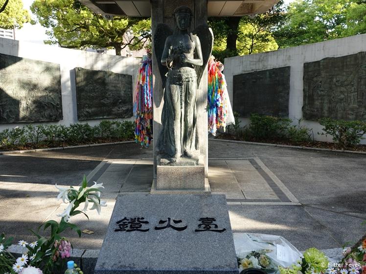 Peace Park statue Hiroshima