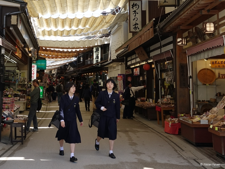 Shopping street at Miyajima Island