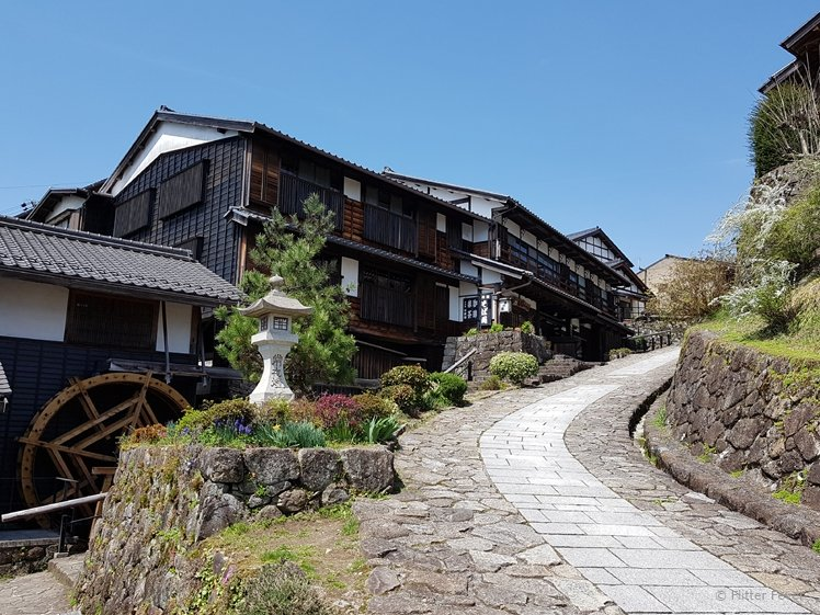 The beginning of the trail in Magome village is uphill Japan