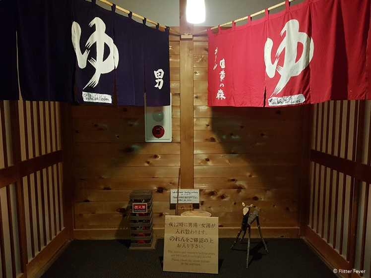 Flags at the entrance of the onsen of Fuki no Mori (left = blue = men, right = red = ladies)