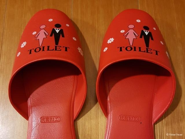 Japanese toilet slippers