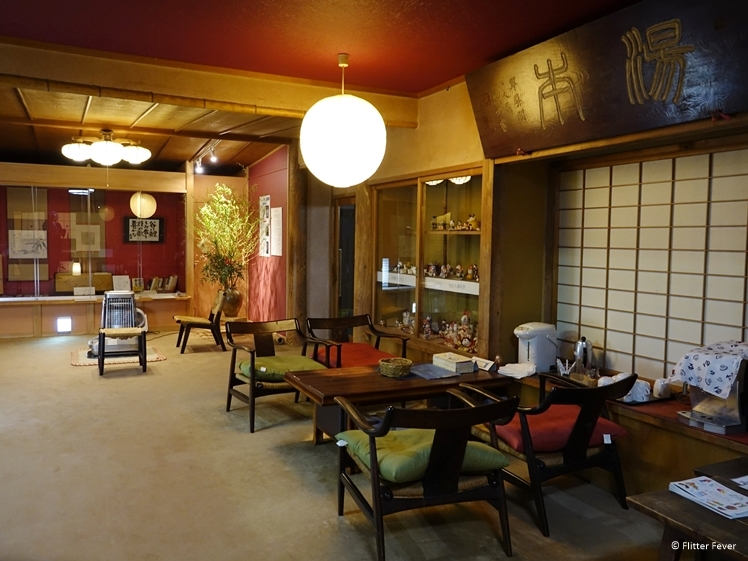 Reception room at Yudanaka Yumoto