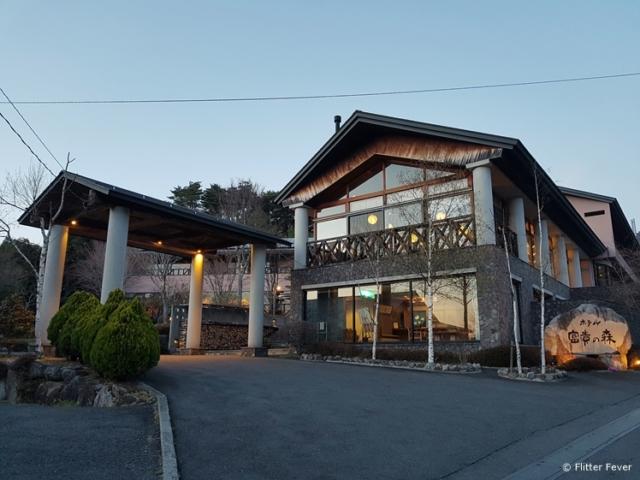 Ryokan Hotel Fuki no Mori from the outside