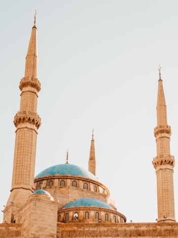 The Mohammad Al-Amin Mosque a.k.a. Blue Mosque
