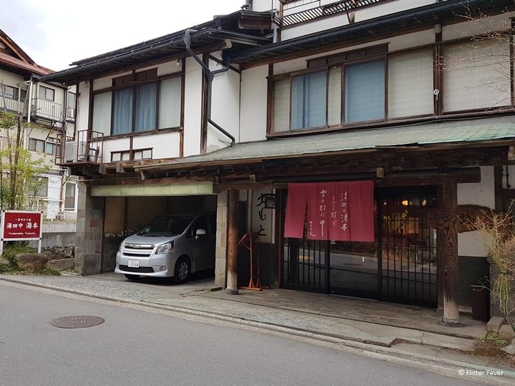 Yudanaka Yumoto entrance