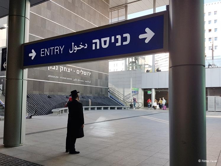 Jerusalem Yitzhak Navon Train Station