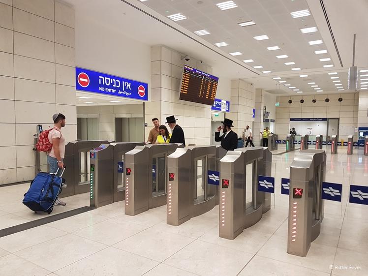 Train Station ticket gates Yitzhak Navon Central Train Station Jerusalem
