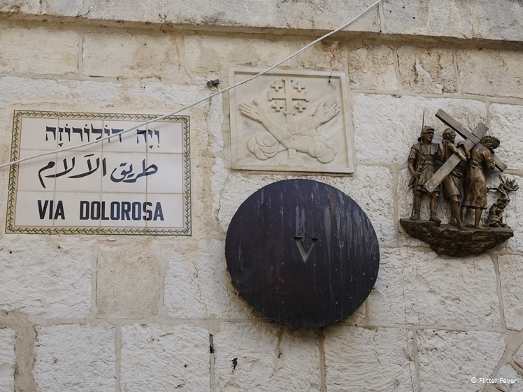 Via Dolorosa Fifth Station where Simon helped Jesus to carry the cross
