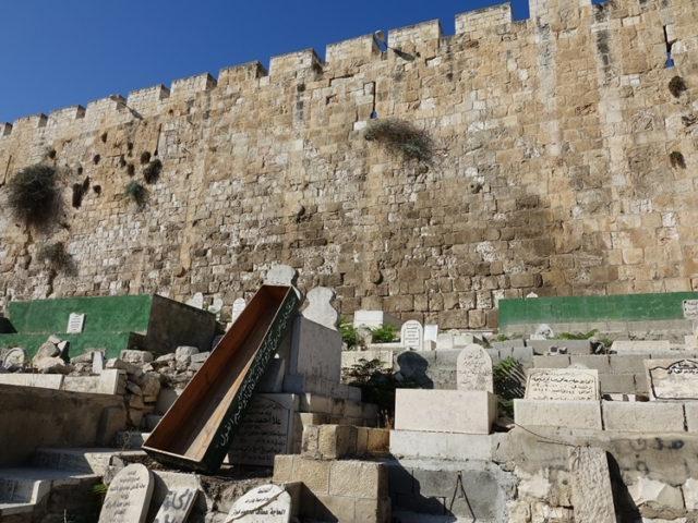 Yeusefiya Cemetery for Muslims right behind the temple Mount Wall Jerusalem