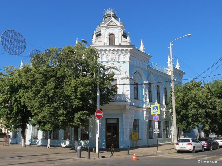 Pretty architecture in Krasnodar Russia