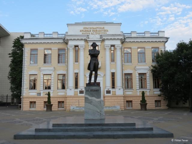 Pushkin Library in Krasnodar