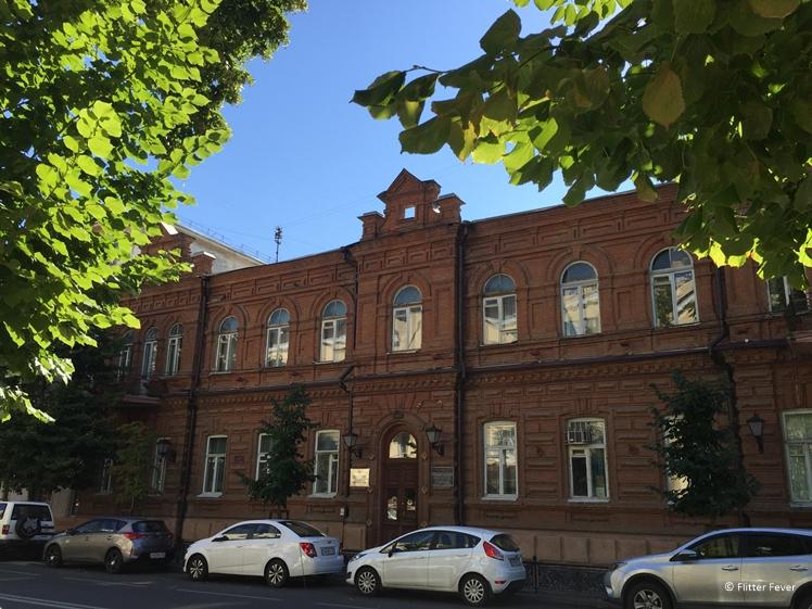 Red brick building on a sunny day in Krasnodar