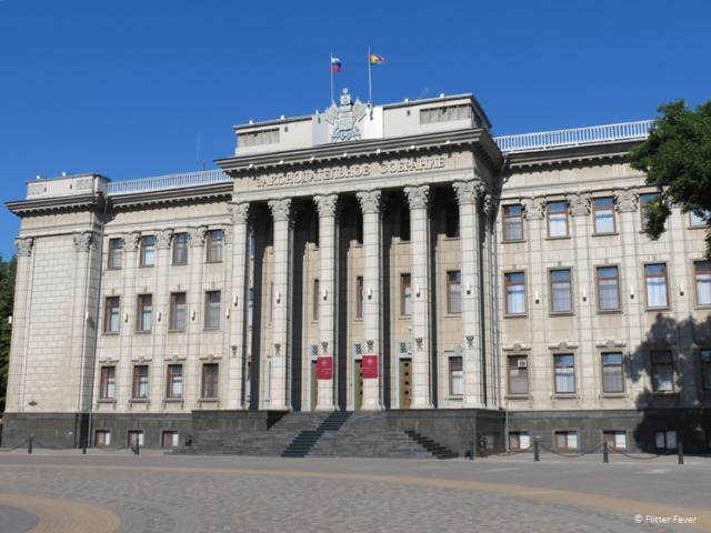 Russian building in Krasnodar