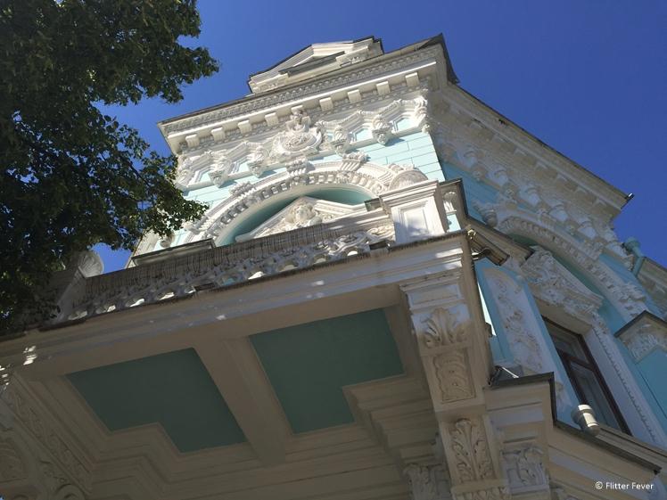 The beautiful details of a building in Krasnodar