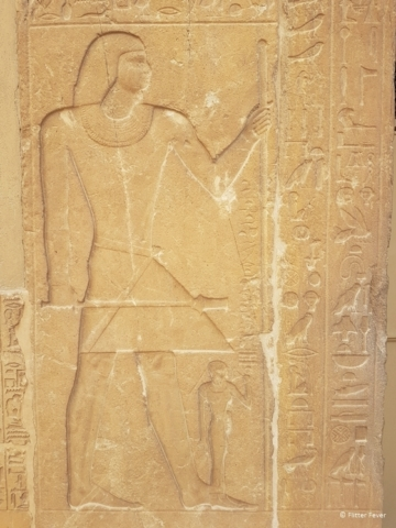Hieroglyphics at the Tombs of Mereruka in Saqqara necropolis