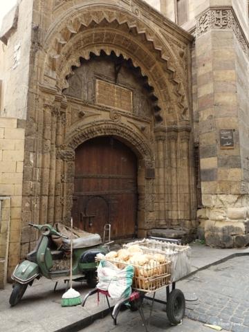 Facade of HUsh Utay in HIstoric Cairo