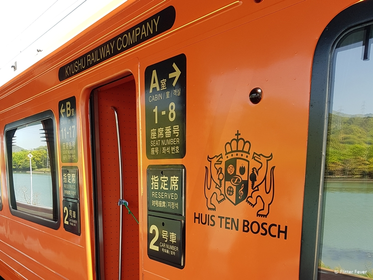 Huis ten Bosch train orange exterior