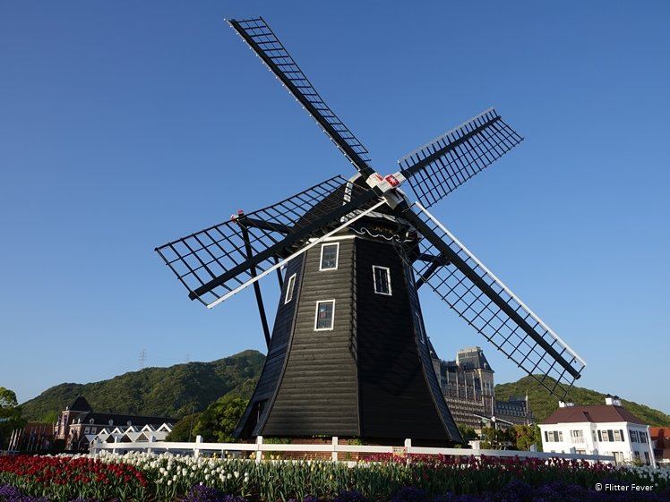 Windmolen Huis ten Bosch Japan