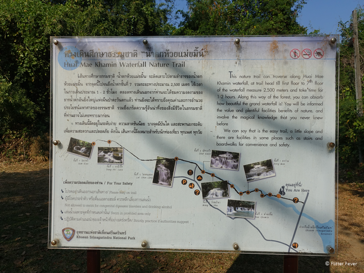 Another information board in the park that spells as Huai