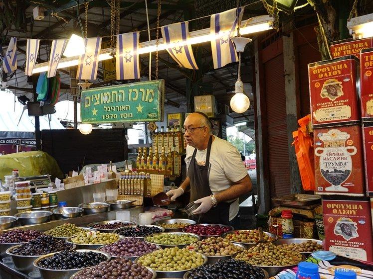 Olives for sale at Carmel Market Tel Aviv