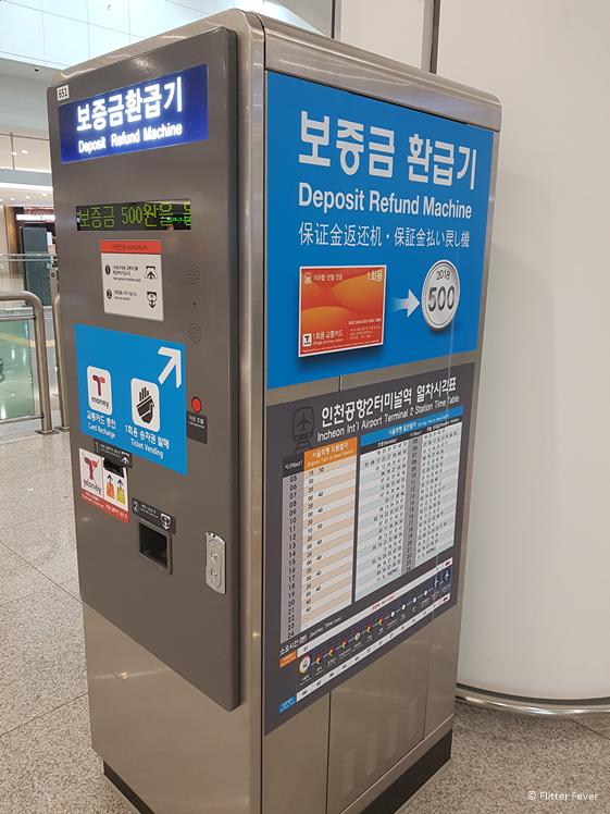 Deposit Refund Machine Seoul Incheon Airport