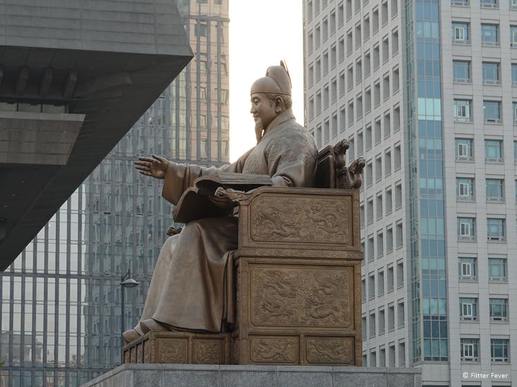 King Sejong beeld op Gwanghwamun Plaza Seoul
