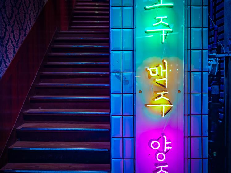 Mysterieuze entree van een club in Seoul